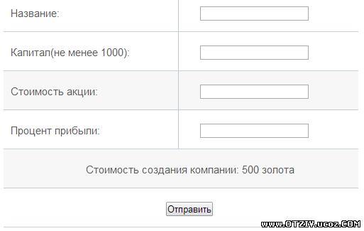 online-magnat.ru