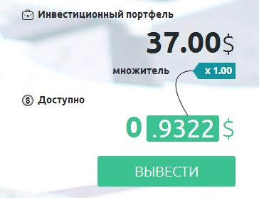скриншот leancy.com баланс 37 долларов
