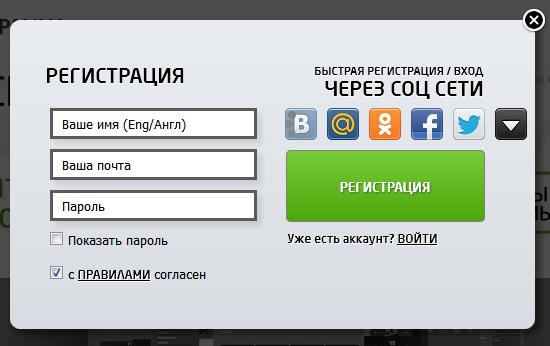 http://otziv.ucoz.com/image2/147.png